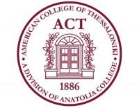 ACT Αμερικάνικο Κολέγιο Θεσσαλονίκης