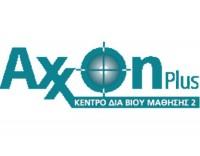 ΙΕΚ Axxon Plus
