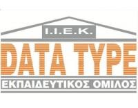 ΙΕΚ DATA TYPE