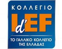 Γαλλικό Κολέγιο Ελλάδας
