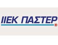 ΙΕΚ ΠΑΣΤΕΡ