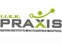 ΙΕΚ PRAXIS