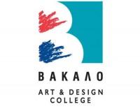 Βακαλό Art & Design College