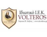 ΙΕΚ VOLTEROS